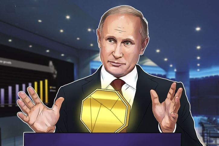 Криптовалютный закон России