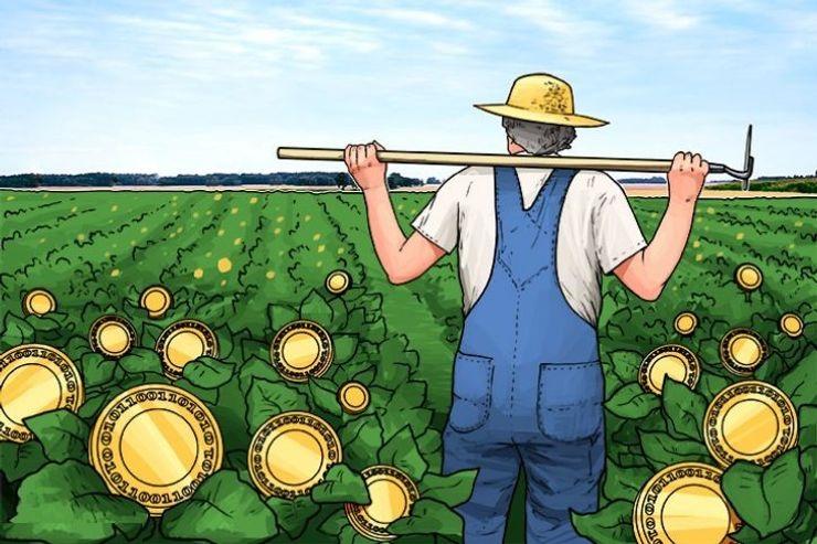 Первый товар за биткоины - пестициды