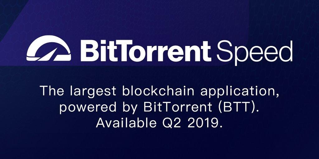 Блокчейн-платформа BittorrentSpeed будет запущена летом 2019 г.