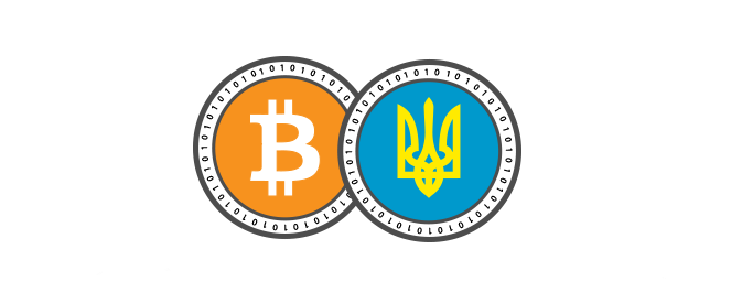Криптовалюта Украины