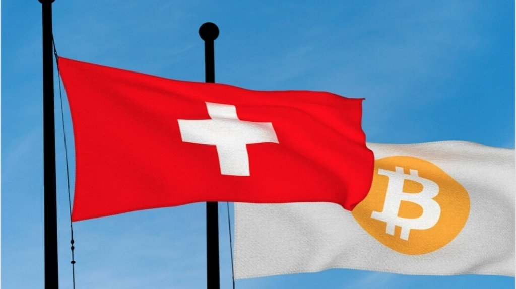 Швейцарский банк поможет с инвестированием в криптовалюты