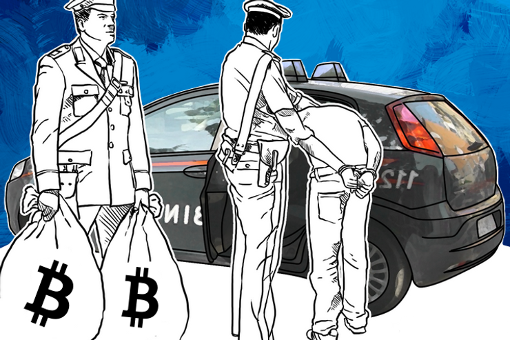Полиция поймала вымогателей биткоинов