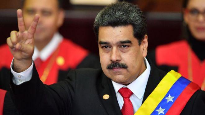 Николас Мадуро хочет повысить транзакции за криптовалюту