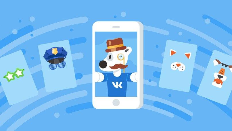 ВКонтакте задумались о запуске криптовалюты