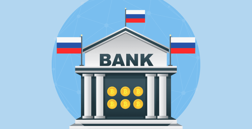 В России введут ограничения на покупку цифровых валют