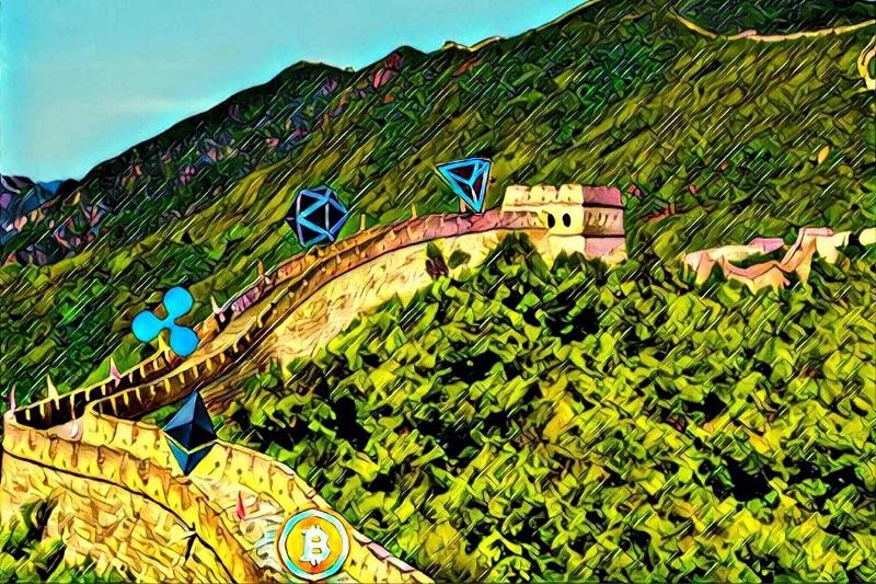 Китай ужесточает свою нормативную позицию в отношении криптовалюты