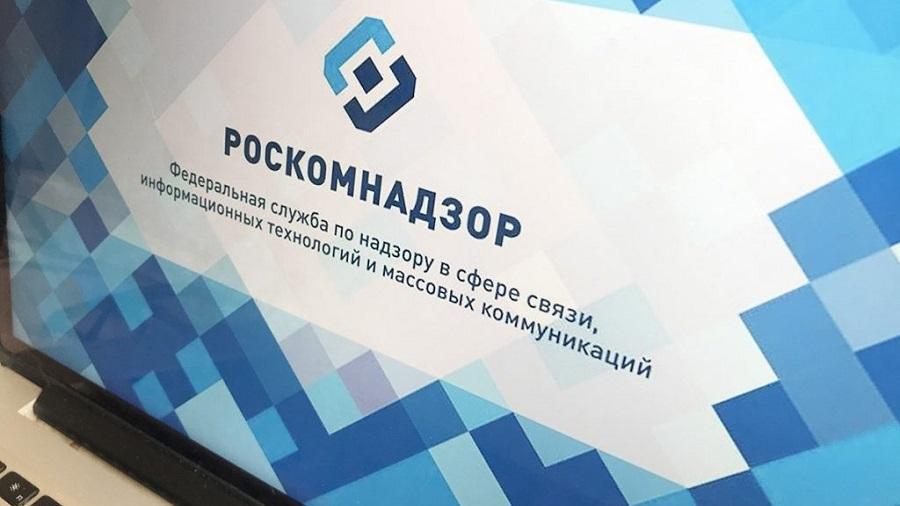 Роскомнадзор заблокировал несколько сайтов
