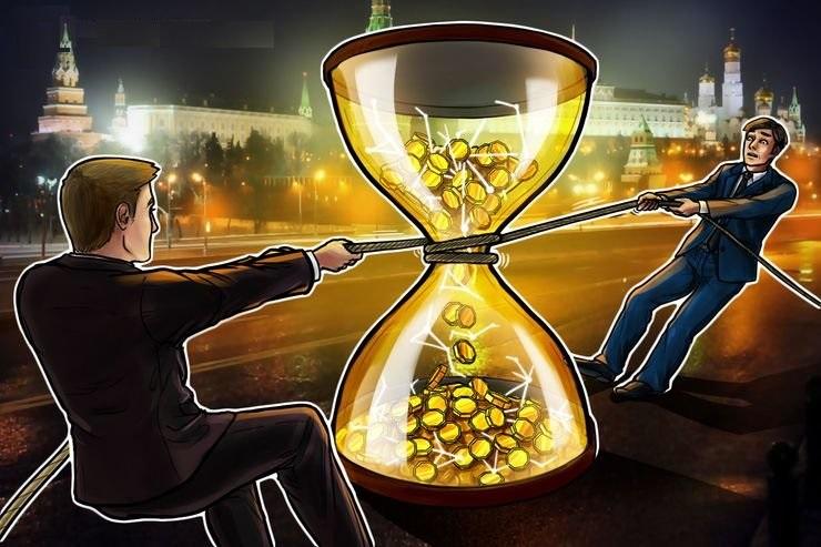 Как принимают закон о криптовалютах в России