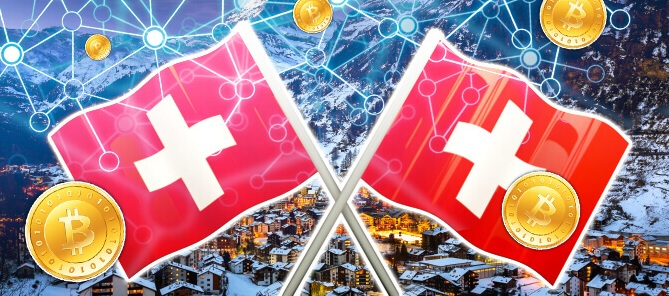 Швейцария провела сделку с недвижимостью, использую блокчейн-платформу