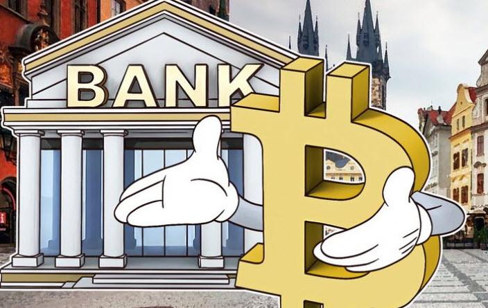 Место криптовалюты в банковской системе
