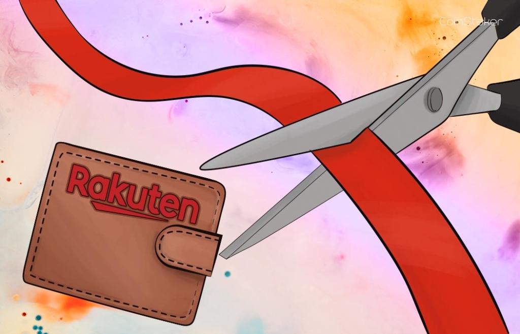 Запуск криптовалютного кошелька Rakuten Wallet