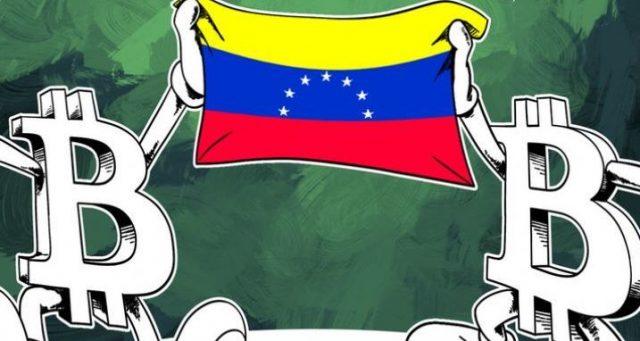 Криптосообщество помогло венесуэльцам