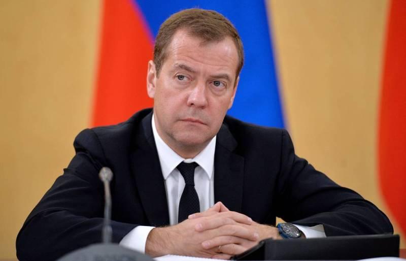 Медведев о криптовалютах