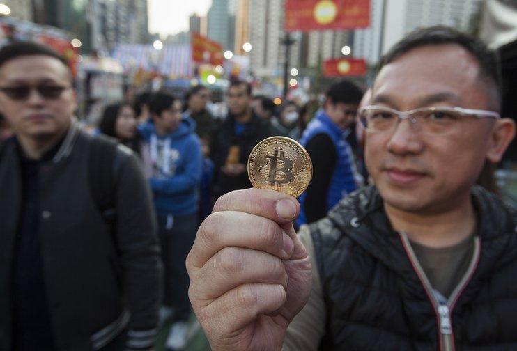 Китай и биткоин