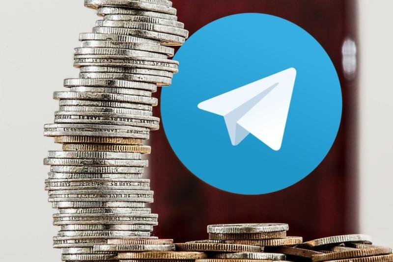 Gram от Telegram