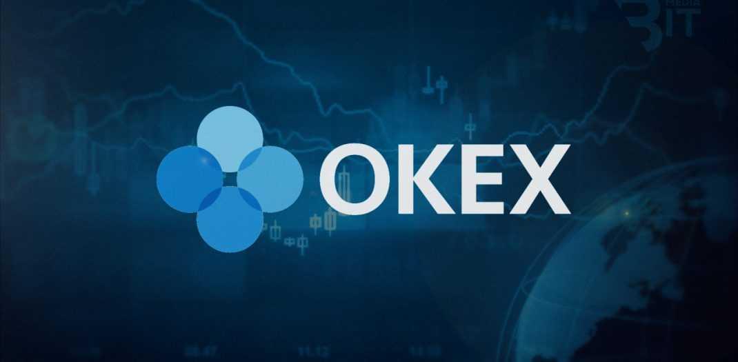 Компания OKEx