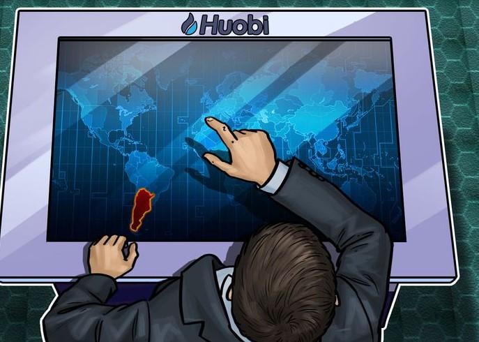 Новая биржа от компании Huobi