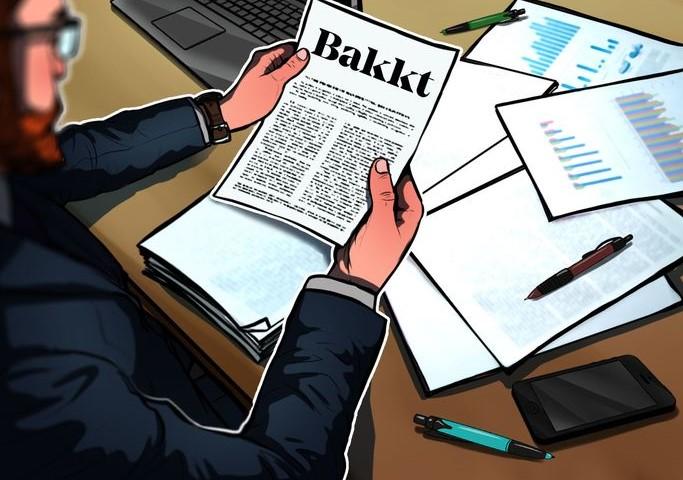 Bakkt готовится принимать розничных инвесторов