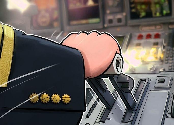 Стартовала торговля BTC-фьючерсами на Bakkt