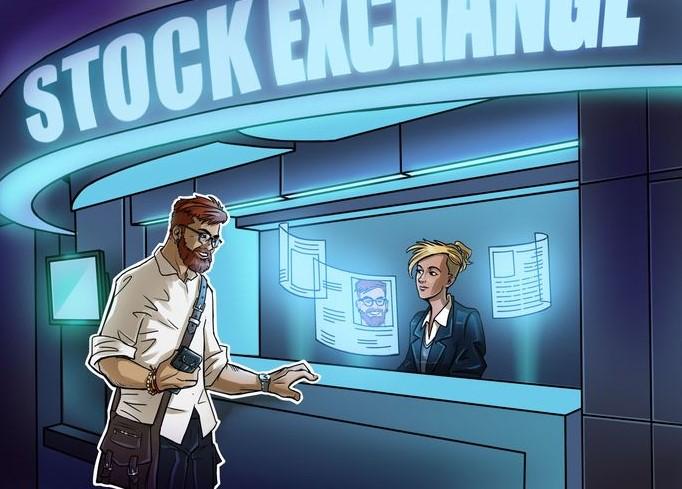 Binance Coin появится на фондовой бирже