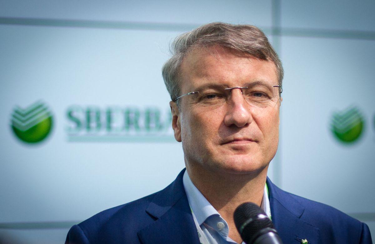 Герман Греф, глава Сбербанка в России