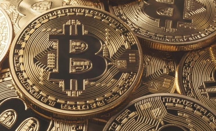 Биткоин – это цифровые монеты