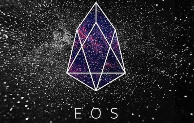 Прогноз курса EOS
