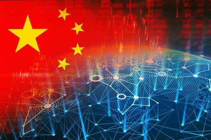 Криптовалюта Китая