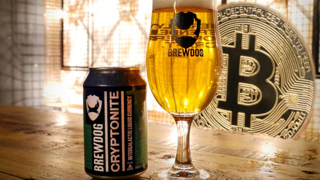 Криптовалютная пивоварня