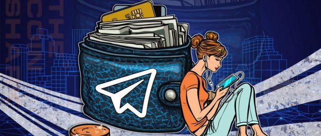 Telegram рассказали о своем криптокошельке
