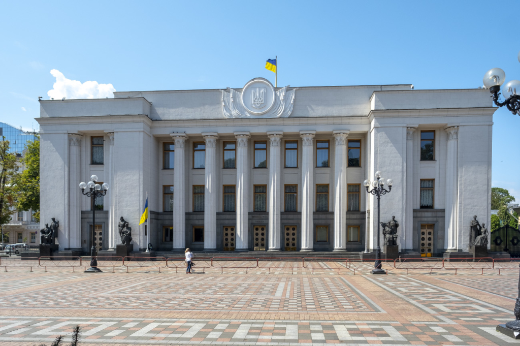 Украинская Рада