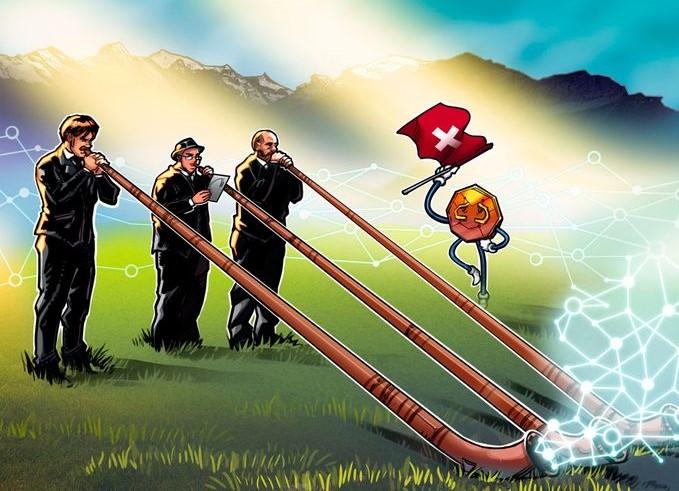 Поддержка криптовалют появится в швейцарском банке