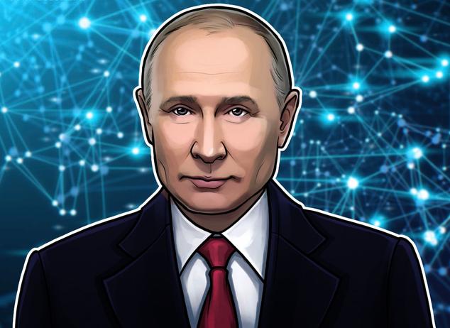 Ускорит ли Путин принятие закона о криптовалютах?