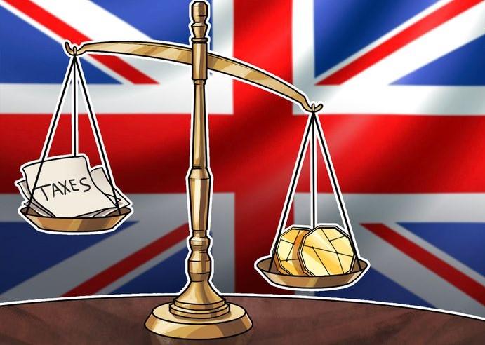 Британское налоговое управление не признало BTC валютой