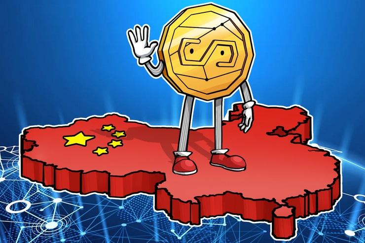 Власти Китая о запуске государственной криптовалюты