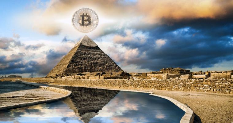 Является ли BTC пирамидой?