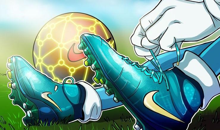 Компания Nike внедрила блокчейн в кроссовки