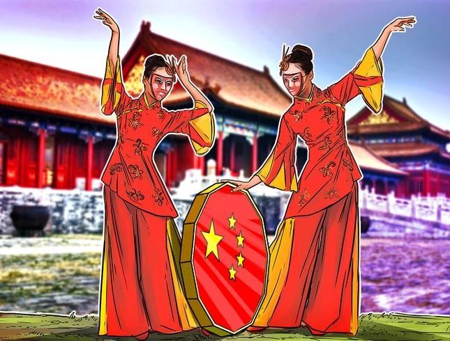 Китайцы готовы тестировать цифровой юань