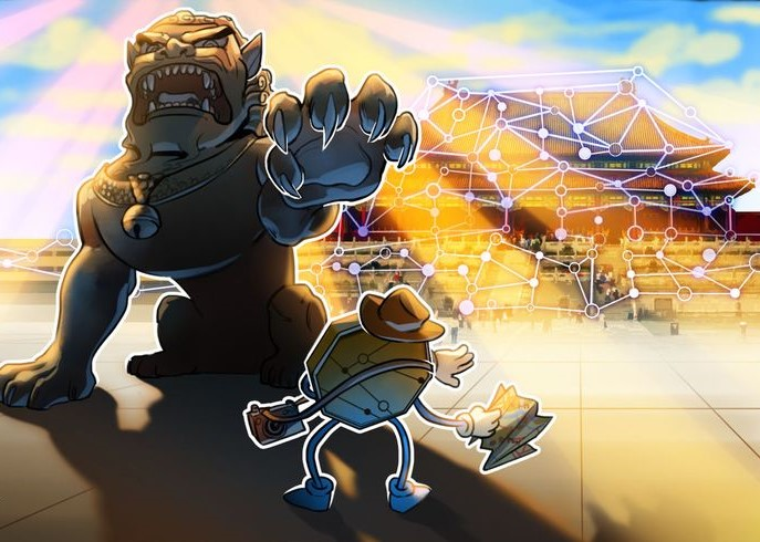 Китайские регуляторы усиливают контроль над криптовалютами
