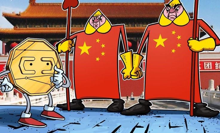 Закрытие 170 обменников в Китае