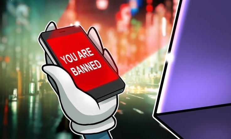 В Китае заблокировали популярный криптовалютный портал