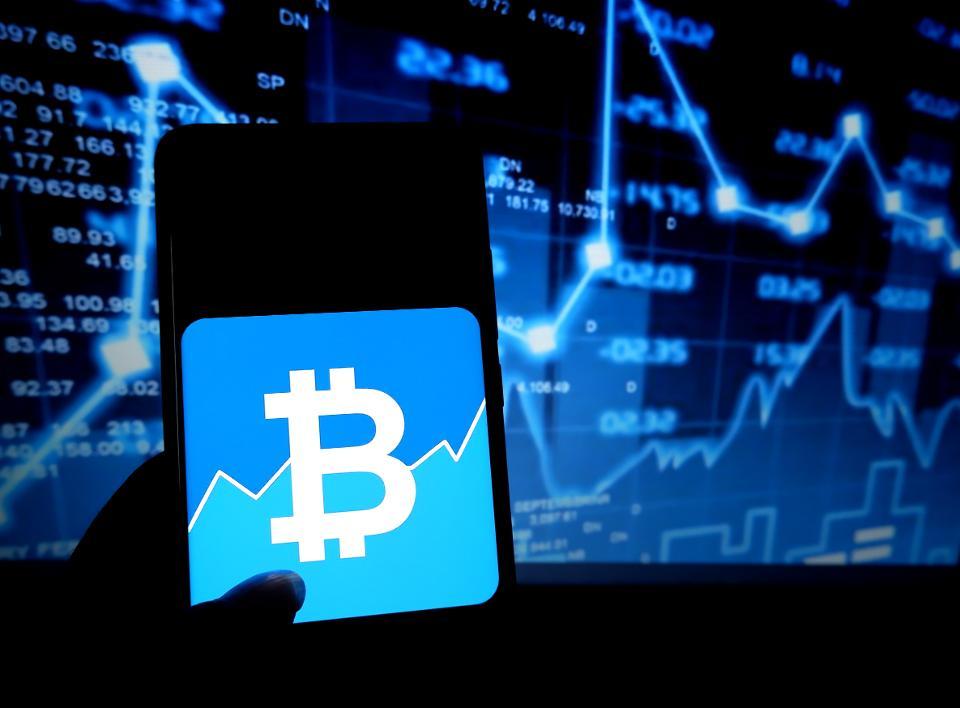 Проверить курс биткоина