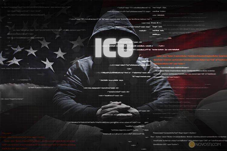 Мошенничество ICO