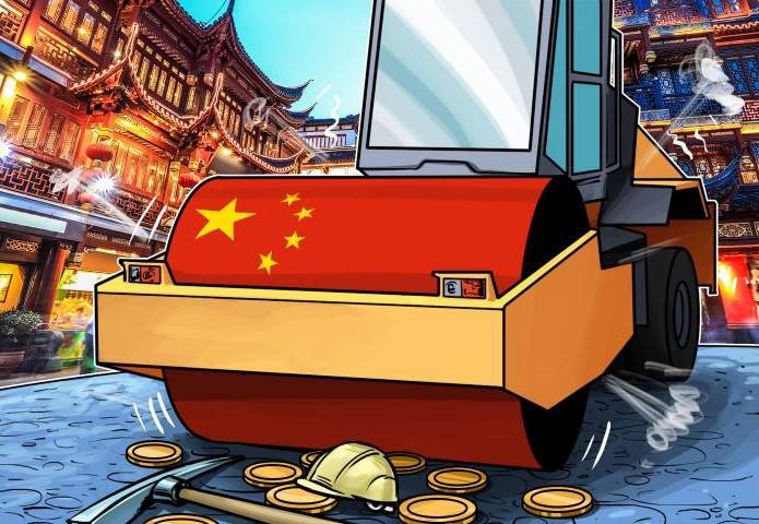 В Китае в очередной раз правительство выступило против криптовалют