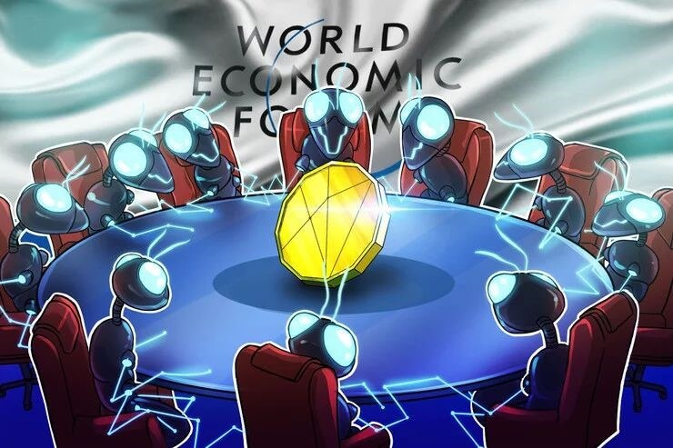WEF окажет поддержку Центробанкам