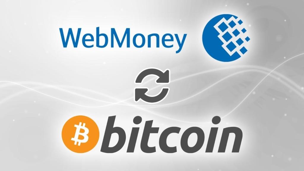 Пополнение биткоин кошелька с Webmoney