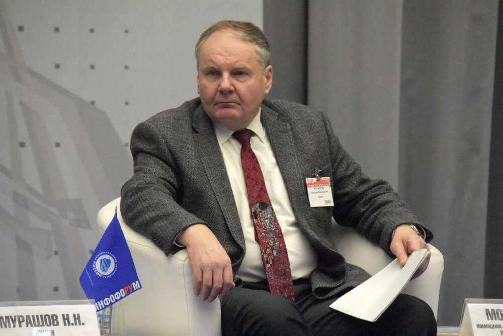 Николай Мурашов, заместитель начальника Национального координационного центра по компьютерным инцидентам ФСБ России