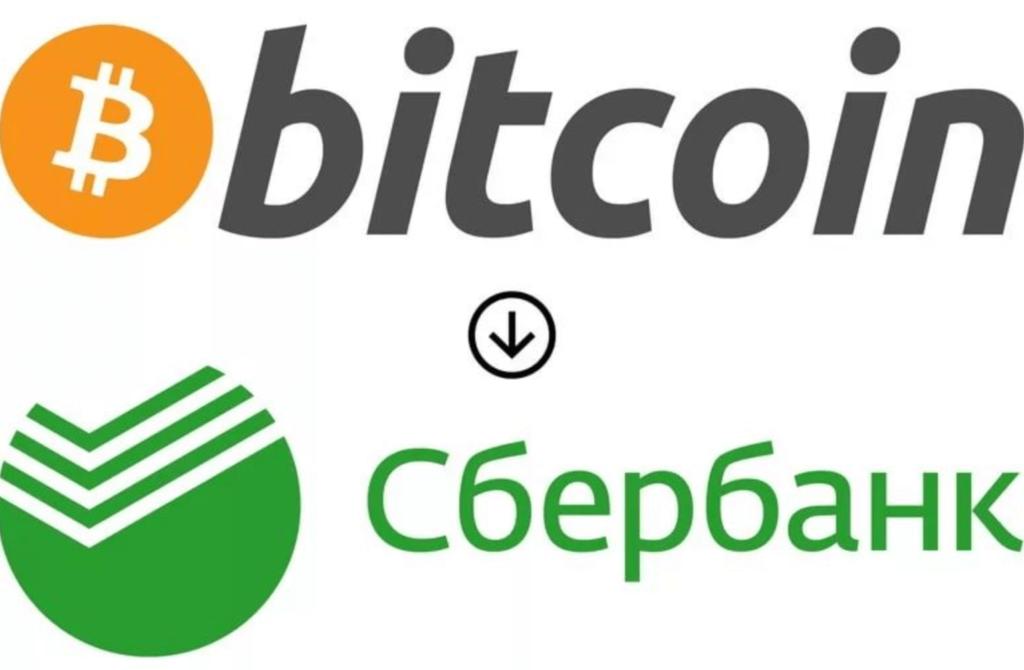 Пополнение биткоин-кошелька с карты Сбербанка