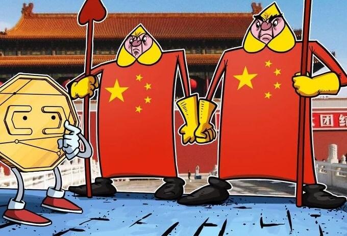 В Китае планируют запретить криптовалюту
