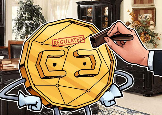операции с криптовалютами будут упрощены